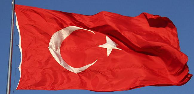 """""""Porta d'Oriente. Storia della Turchia"""" di Erik J. Zürcher"""
