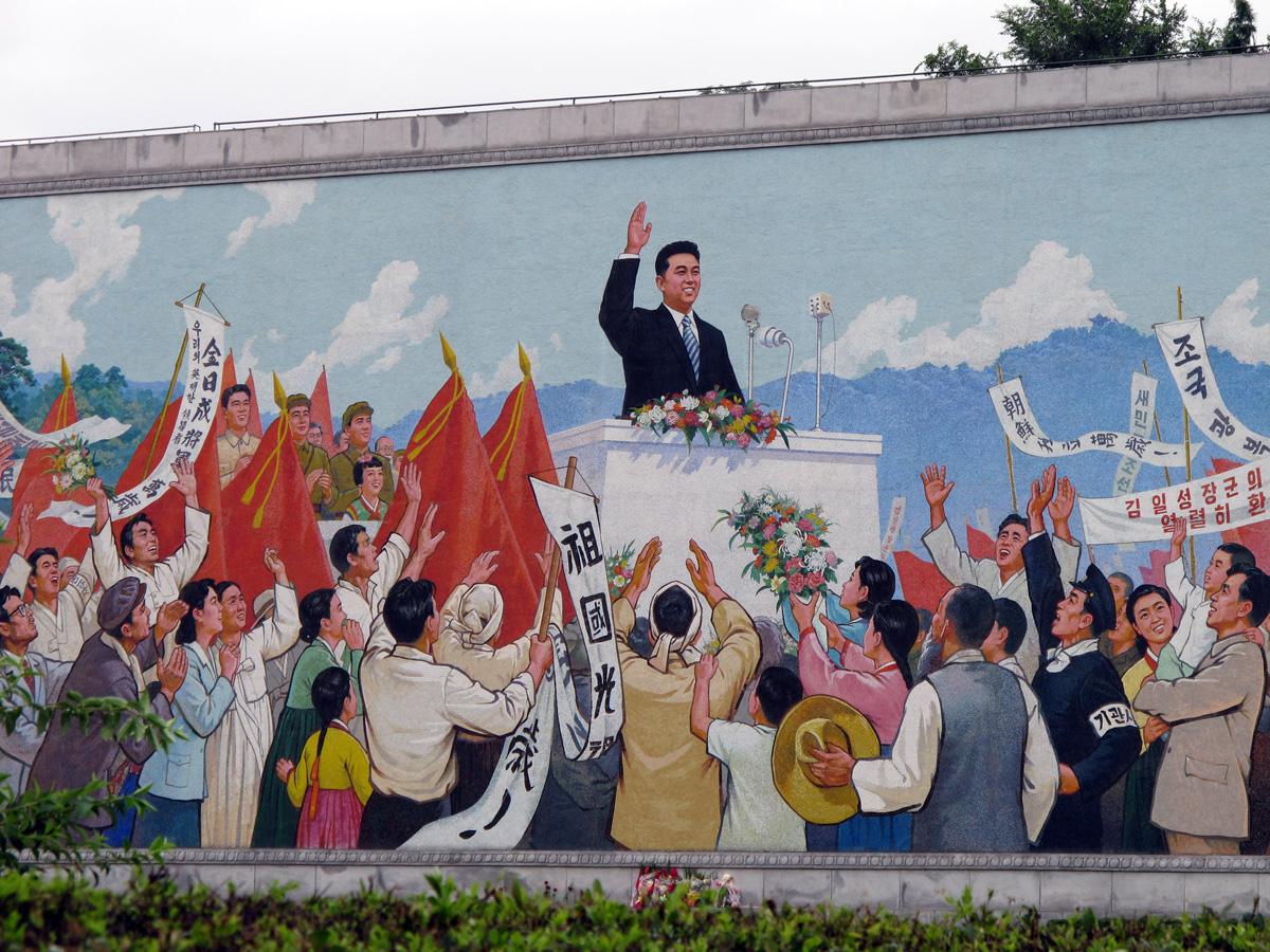 Fiori Nord Corea