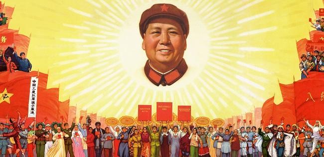 """""""La Cina quarant'anni dopo Mao"""" di Marina Miranda"""