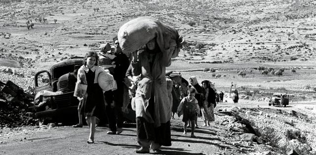 Israele 1948