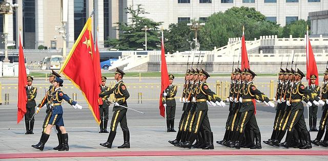Cina Impero