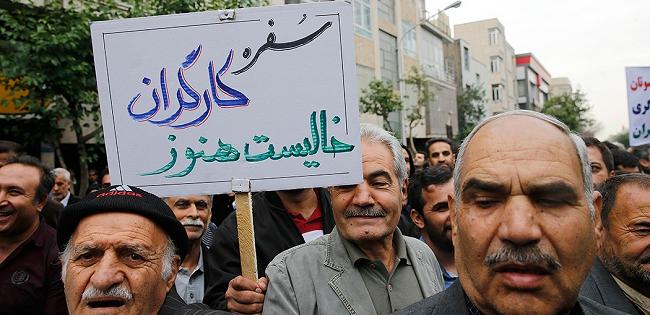 Rouhani bazari