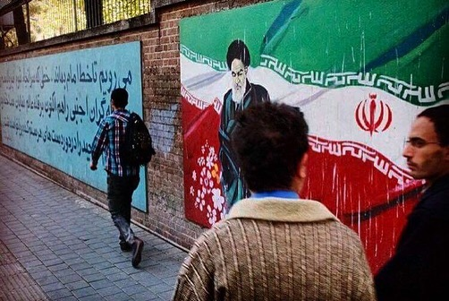 Iran classe media