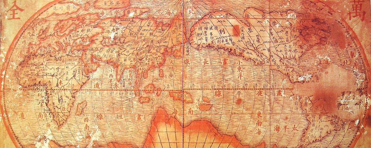 Cina storia globale Guido Samarani