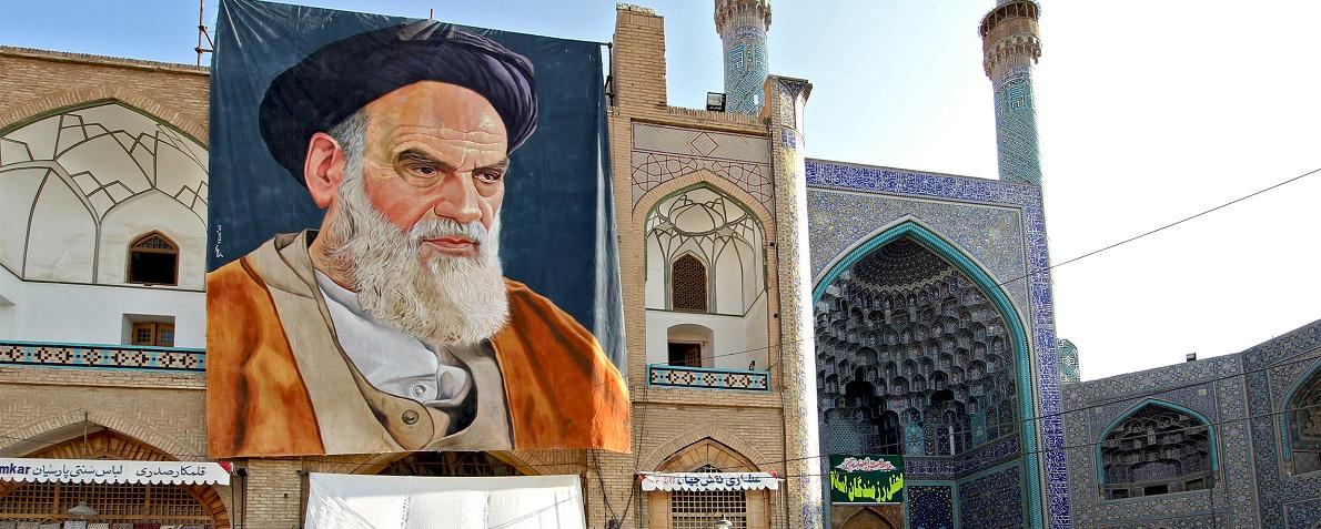 La Guida Suprema in Iran