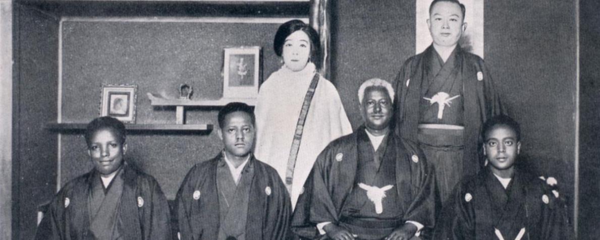 Japanizers Etiopia