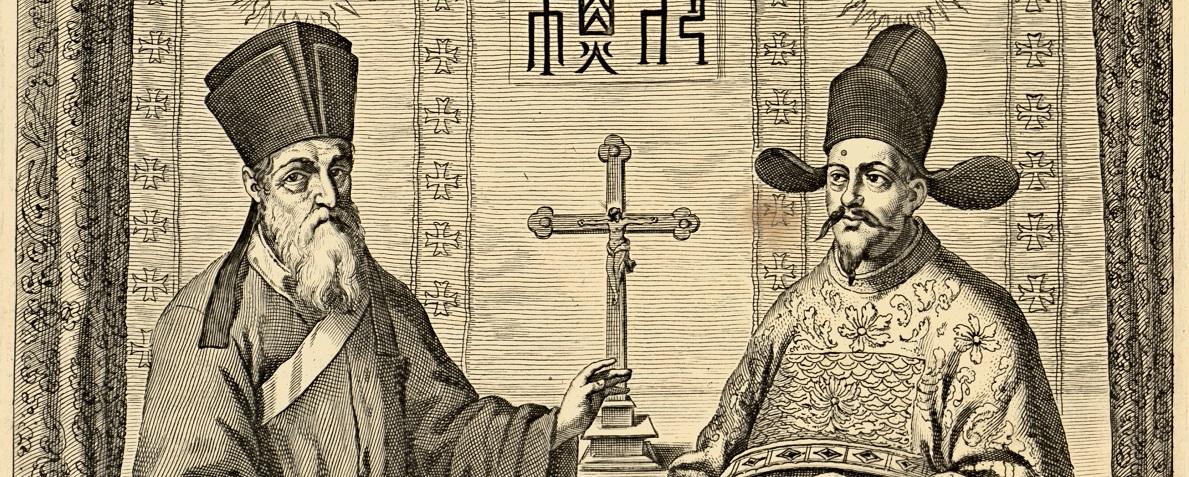 L'Accordo tra Santa Sede e Cina Giovagnoli Giunipero