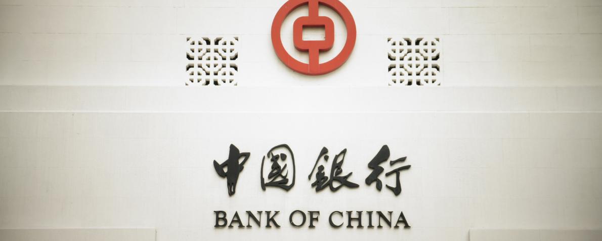 Banche di Stato