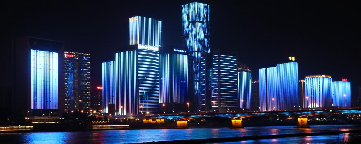 Il sistema bancario nel processo di privatizzazione in Cina